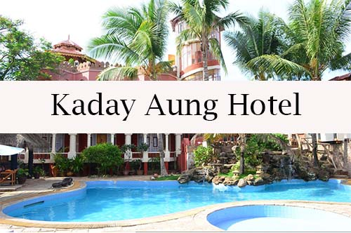 Kaday Aung Hotel - Bagan, la ciudad de los 2000 templos