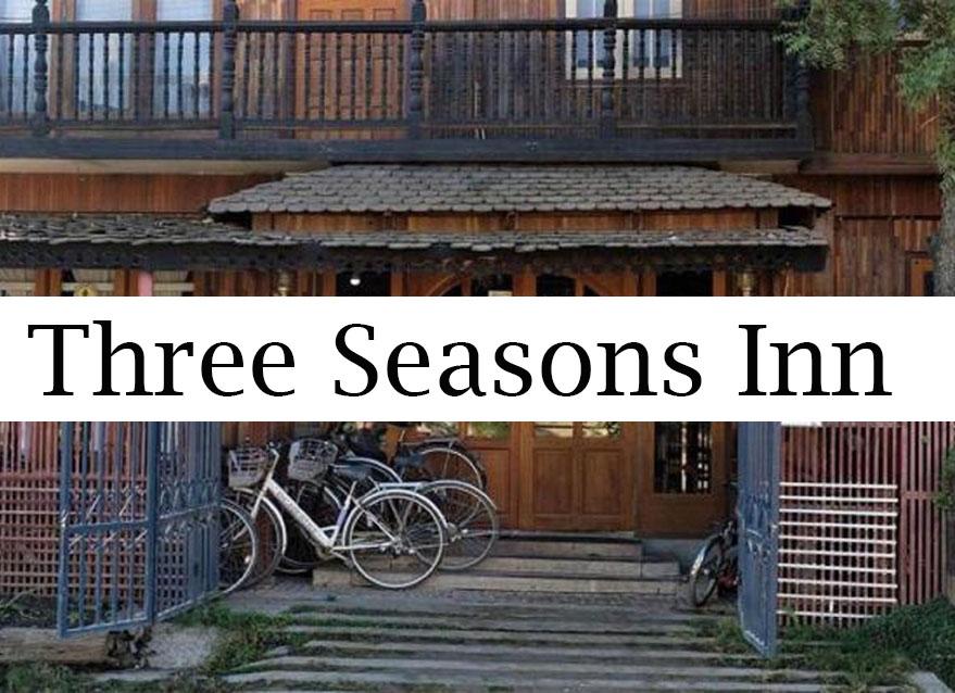 thre season inn - Lago Inle, un mundo dentro del agua