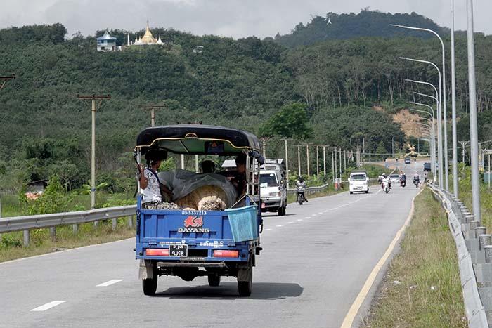Cómo hacer el visado Myanmar online