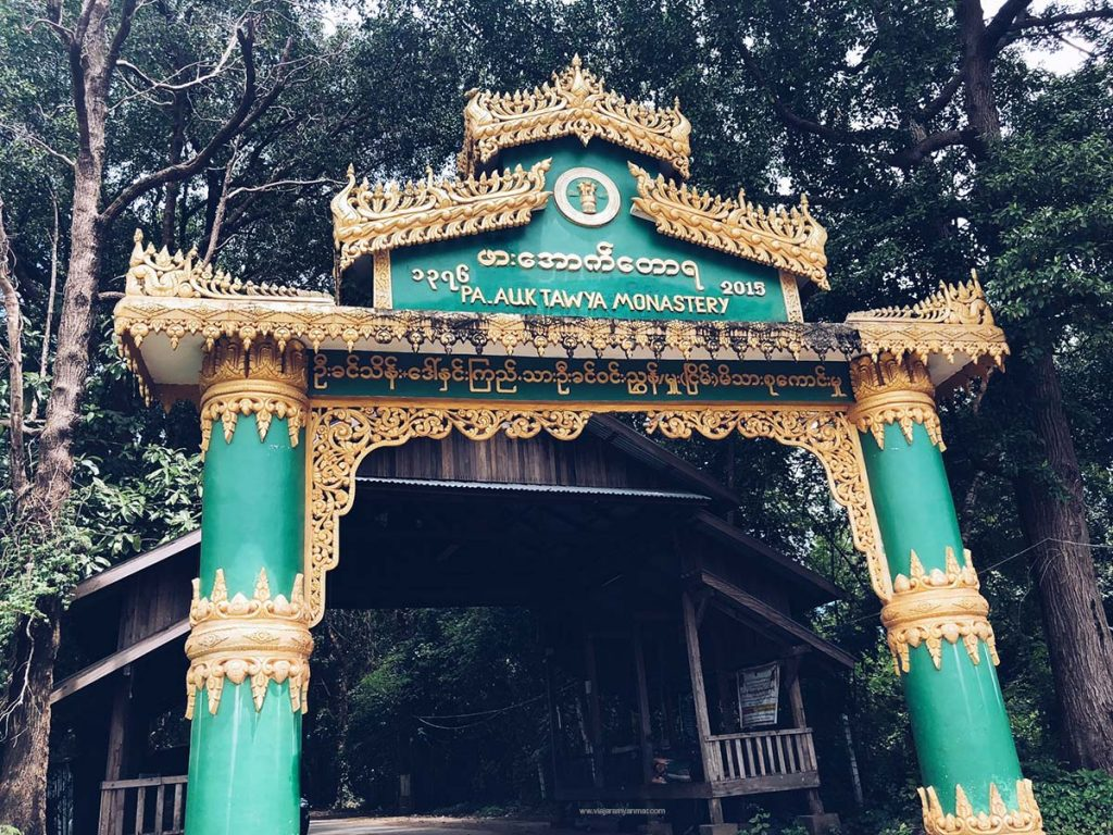 IMG 7976 1024x768 - Mawlamyine: 9 imprescindibles en la antigua capital de Birmania
