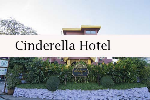 hotel Mawlamyine - Mawlamyine: 9 imprescindibles en la antigua capital de Birmania